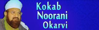 Kaukab Noorani Okarvi