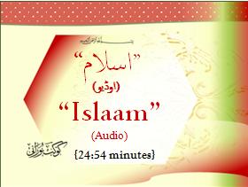 Islaam
