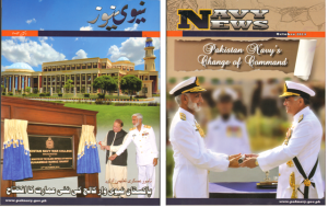 Navy News Magazine Cover