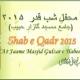 Shab e Qadr 2015 2
