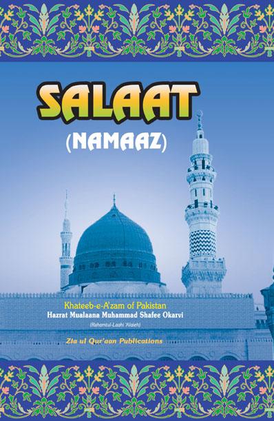Salaat final72