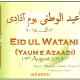 Eid ul Watani 2015