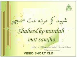 Shaheed ko murdah mat samjho