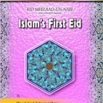 Islaam s first Eid - ENG KNO book cover