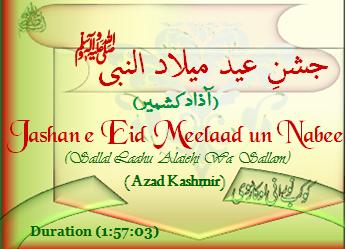 Jashan e Eid Meelaad un Nabi Azad Kashmir
