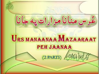 Urs Manaanaa Mazaaraat peh jaanaa