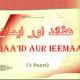 Aqaaid aur Ieemaan