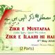 Zikr e Mustafaa Zikre Ilaahi hi hai