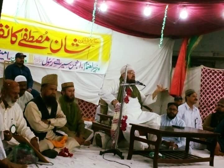 laiquatabad karachi march 10 2016