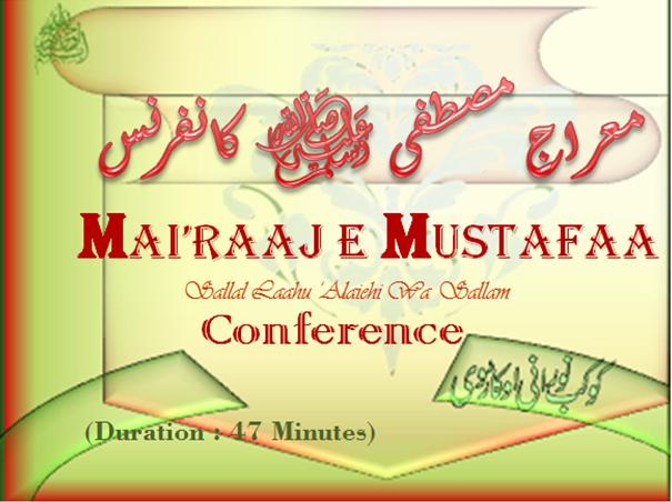 Mairaaj e Mustafa Conference