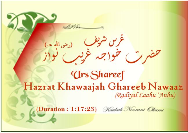 Urs Hazrat Khawaajah Ghareeb Nawaaz