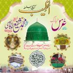 Al Khateeb 2017 title