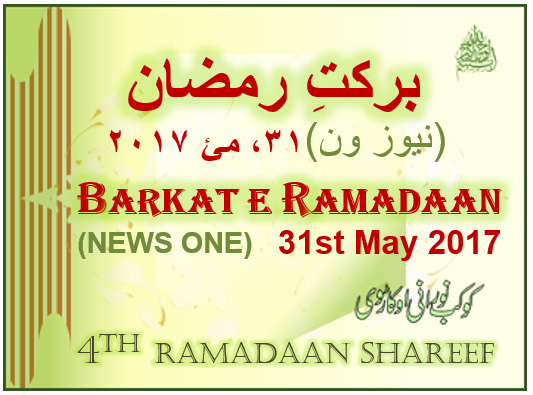 Barkat e Ramadaan 4four