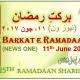 Barkat e Ramadaan 15