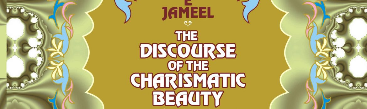 Zikr-e-Jameel title page cover
