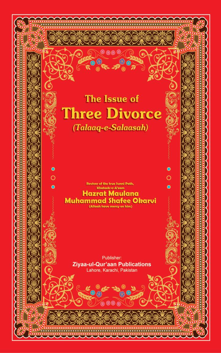 Talaaq e Salaasah Eng Cover